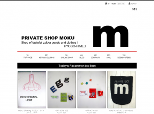private shop MOKU   姫路市北条永良にあるセレクトショップのお店です